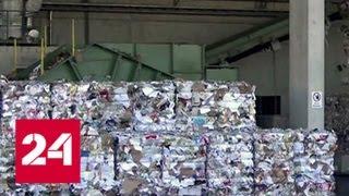 В решении мусорных проблем поможет немецкий опыт - Россия 24