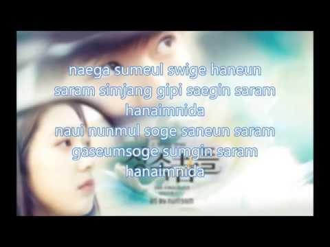 Love Is  - Park Jang Hyun & Park Hyun Kyu Lyrics