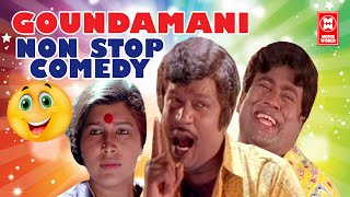 Goundamani Comedy Scenes | Tamil Back to Back Comedy Scenes | Tamil Old Movie Comedy Scenes