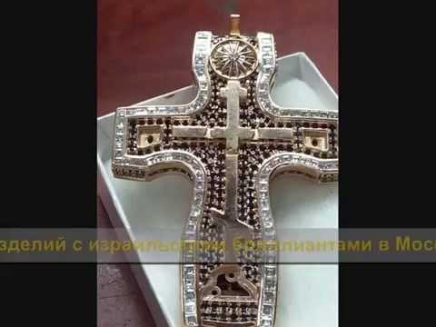 Заказать золотой крестик с бриллиантами