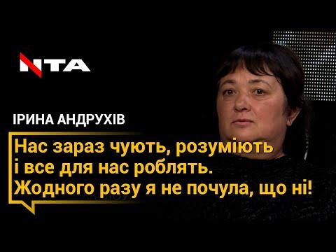 Телеканал НТА: Місцева влада реалізовує мрії винниківчан, та які побоювання у людей викликає об'єднання зі Львовом