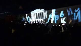 3D шоу и салют на день города в Нижнем Новгороде 12.06.2016