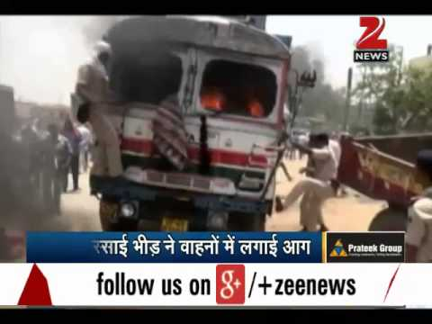 release info on low priced really cheap Bihar: People creates ruckus after fatal accident in Arrah