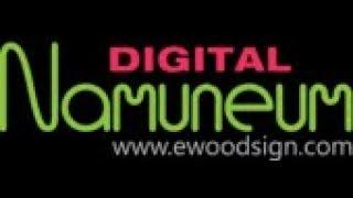 나무간판 전문 나무내음 www.ewoodsign.com