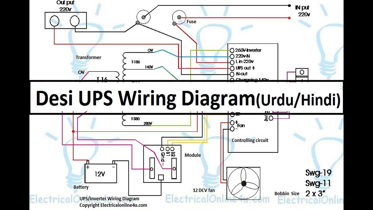 Desi Ups Complete Wiring Diagram In Urdu  Hindi With