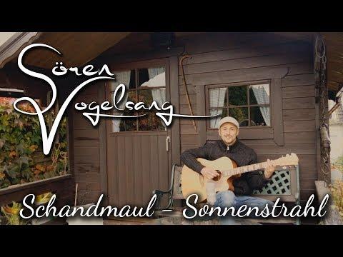 Sören Vogelsang - Sonnenstrahl (Schandmaul Cover)