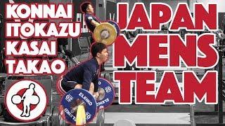 Japan Mens Team (Konnai 210kg BSx2 + Itokazu 185kg FS + Takao 175kg FS) - 2017 WWC [4k 60]