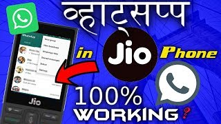 WhatsApp on JioPhone | How To Install and Use WhatsApp In Jio Phone? Is WhatsAPP Working In Jio?
