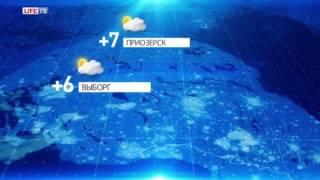 [HD] Прогноз погоды (Life 78, Санкт-Петербург, 2015)