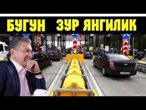 26 МАЙ ЗУР ЯНГИЛИК БУЛДИ ЭНДИ ...