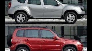 Полигон  Итоги ресурсных испытаний Chevrolet Niva и Renault Duster