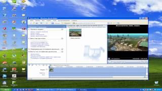 Как сделать HD-качество в Windows Movie Maker(, 2012-10-11T17:07:40.000Z)