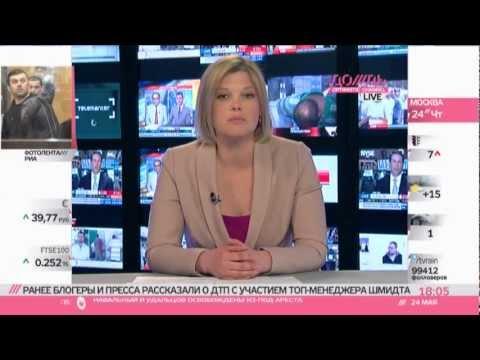 Газмпромбанк подал в Суд на блогеров.