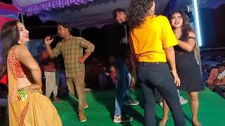 Stage show on latest song in madhwapur for wedding
