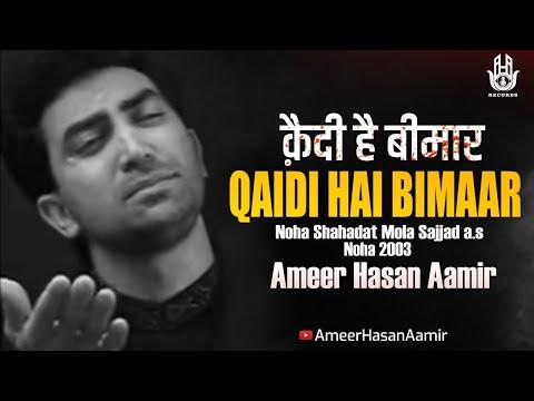 Qaidi Hai Bimar by Syed Ameer Hasan Aamir