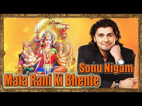 Mata Ke Bhajans by Sonu Nigam | Maa Ka Karishma | Bhakti Songs Hindi | Latest Bhente 2017