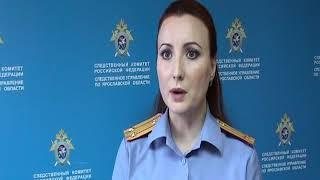В Рыбинске унесло батут с детьми