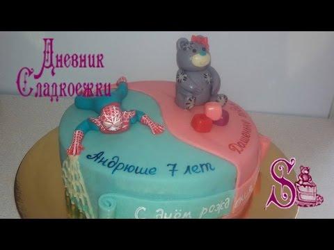 Торт Робокар Поли/Cake Robocar Poli/Детский Торт Машинка от А до Я/Подробный Пошаговый Рецепт
