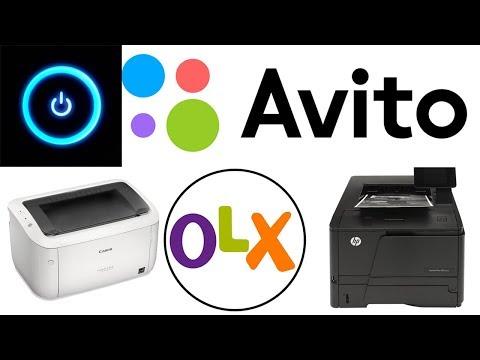 🔴 Как купить б/у лазерный принтер на OLX или Avito? Какие модели лучше рассматривать? 7 правил.