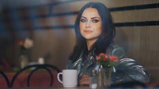 Смотреть клип Amy Macdonald - Fire