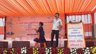 Bhagwan hai kha re tu sing by Gaurav Sharma....live performance