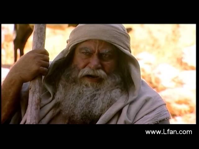 موسى 1: أمير جاسان