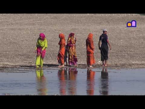 Oman - Weekend Picnic