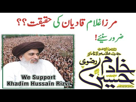 History Of Ghulam mirza qadiani in urdu | Qadiani Exposed By Allama Khadim Hussain Rizvi