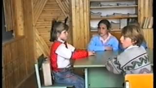 22 05 1996 г  Урок истории в 5 классе