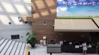 Городская библиотека в Южной Корее