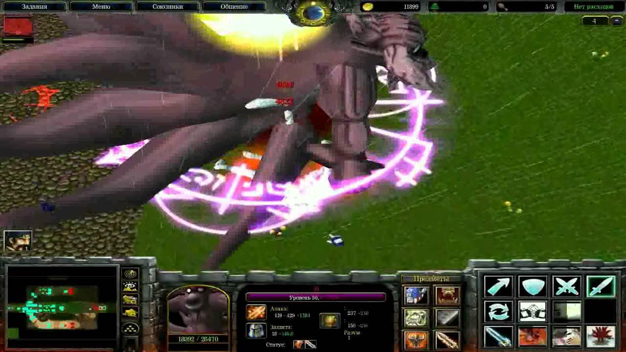 Warcraft 3 Аниме Карты