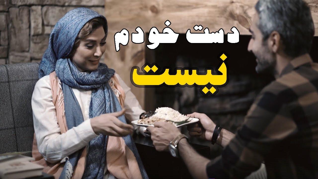 7 73 MB] Soheil Rahmani Daste Khodam Nist { Official Music Video