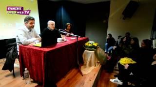 Συναρπαστική ομιλία Γιανναρά στο Κιλκίς-Eidisis.gr webTV