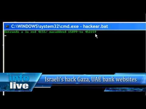 Israeli's hack Gaza, UAE bank websites