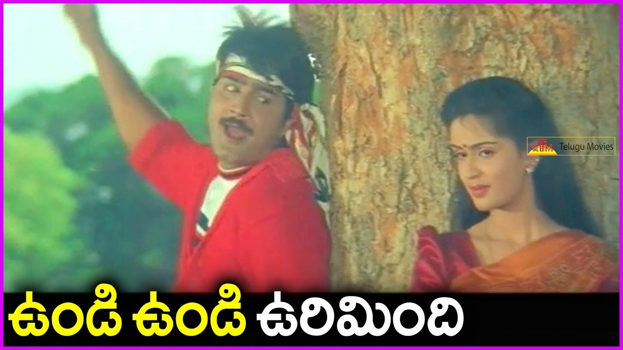 Chanda o chanda | panchadara chilaka telugu movie songs | srikanth.