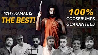 A Must watch Tribute Video for all Kamal Hassan Fans   Kamal Birthday Special #HBDKamalHaasan