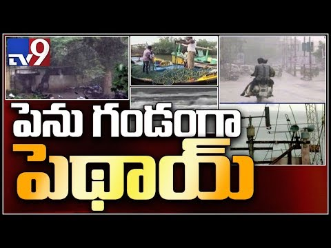 Pethai cyclone update from Nellore district Mypadu - TV9