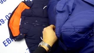 куртка мужская Зима 615  размеры 46-48-50-52-54-56