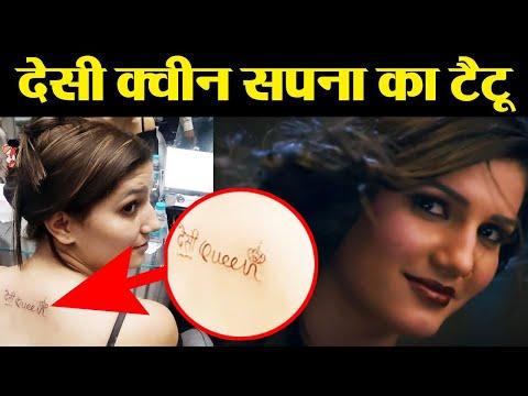 Sapna Choudhary Flaunts her Desi Queen Tattoo