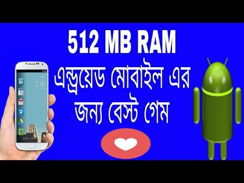 Best Games For Low Ram(512mb) Android Ever😀