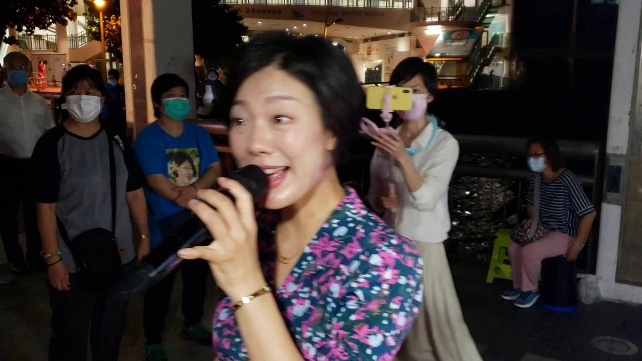 【4】成都,一水隔天涯愛像一首歌,紅日,今晚夜. 香港旺角小龍女 龍婷@中環碼頭 03/07/2020 Stacey Long - YouTube