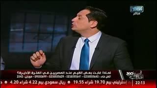 أحمد سالم: أنا من الجيل اللى