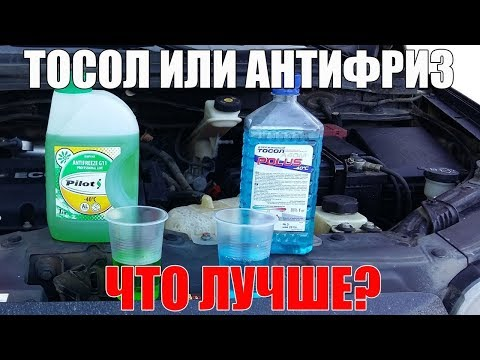 НОВЫЙ УАЗ Патриот ЗАМЕНА АНТИФРИЗА Российский производитель продолжает...