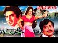 Ab Ghar Jane Do 1979 Shahid Rani Pakistani Movie