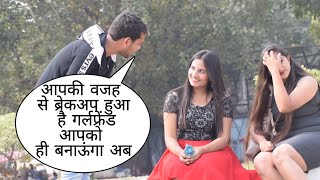 Mera Breakup Aapki Vajah Se Hua Hai Girlfriend Banna Pdega Prank On Cute Girl By Desi Boy