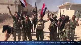 Сирийские военные освободили Атшан при поддержке авиации России Сирия сегодня 2015
