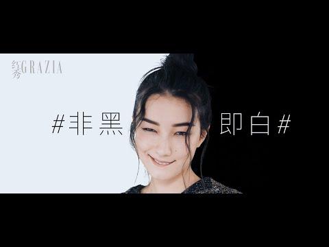 CHANEL J12 watch//GRAZIA CHINA//Natasha Liu Bordizzo