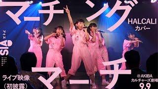 9月9日にAKIBAカルチャーズ劇場にて行われた定期公演「AIS-Scream(アイ...