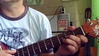 Городские встречи (Наговицин) Аккорды на  гитаре