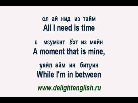 английские тексты слушать онлайн с переводом